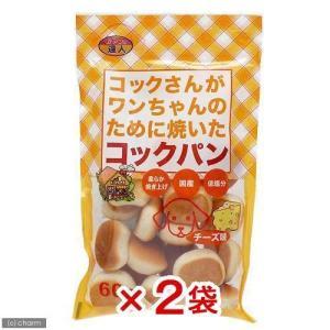 サンメイト コックパンチーズ 60g 犬 おやつ コックパン 2袋入り 関東当日便|chanet