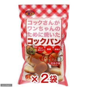 サンメイト コックパンミルク 60g 犬 おやつ コックパン 2袋入り 関東当日便|chanet