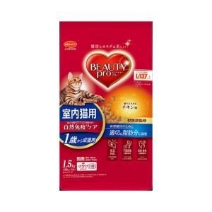 ビューティープロ キャット 成猫用 1歳から チキン味 1.5kg(300g×5袋) キャットフード