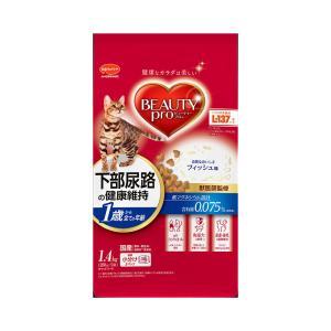 ビューティープロ キャット 猫下部尿路の健康維持 1歳から10歳まで フィッシュ味 1.4kg(280g×5袋) 成猫用 高齢猫用 関東当日便
