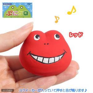 スーパーキャット SC ぷにケロ レッド 犬 犬用おもちゃ 関東当日便