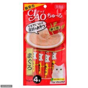 いなば CIAO(チャオ) ちゅ〜る まぐろ 14g×4本 猫 おやつ いなば CIAO チャオ ちゅーる|chanet