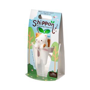 メーカー:聖新陶芸 品番:GD-66002 しっぽから水をくみあげてかわいい植物を育てよう!ネコさん...