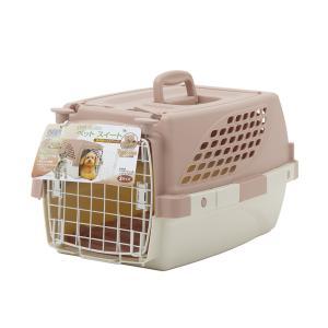 ペットスイート S チョコ(中敷マット付) 小型犬 猫用キャリーバッグ キャリーケース クレート(4.5kgまで) 関東当日便|chanet