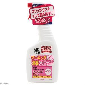 ネイチャーズ・ミラクル マーキング防止+消臭クリーナー 700ml 関東当日便|chanet