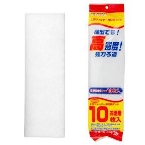 コトブキ工芸 kotobuki 薄型高密度マット 10枚入 お一人様11点限り 関東当日便