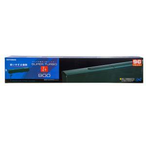 メーカー:コトブキ 使いやすさを追求しました! スーパーターボゼットプラス900 SUPER TUR...