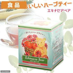 食品 生活の木 おいしいハーブティー エキナセアベア 10個入り ノンカフェイン 関東当日便|chanet