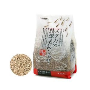 スドー メダカの特撰麦飯ジャリ 2.5kg|チャーム charm PayPayモール店