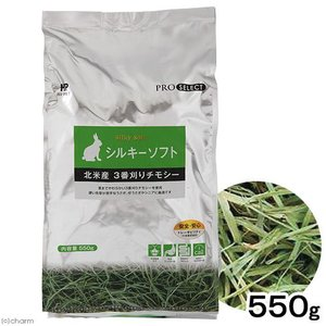 消費期限 2020/11/30 メーカー:ハイペット 茎までやわらかい北米産3番刈りの牧草!シルキー...