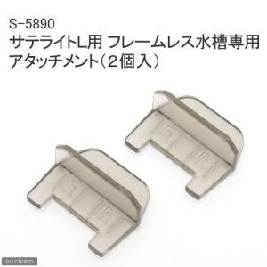 メーカー:スドー 品番:S-5890 サテライトL対応の交換パーツです。スドー サテライトL用 フレ...