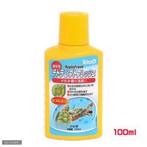 アウトレット品 テトラ レプトフレッシュ 100mL 爬虫類 水質調整剤 訳あり 関東当日便