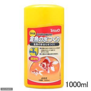 テトラ 金魚の水つくり 1000mL 関東当日便|chanet