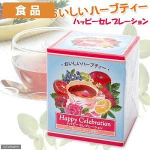 食品 生活の木 おいしいハーブティー ハッピーセレブレーション 10個入り ノンカフェイン 関東当日便|chanet