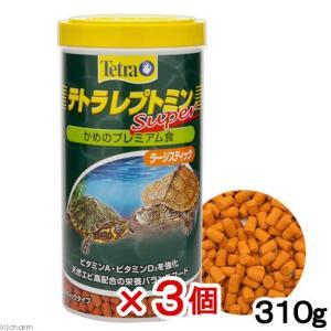 テトラ レプトミン スーパー 310g 3個 テトラ ジャパン カメ 餌 エサ 関東当日便
