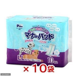 男の子&女の子のためのマナーパッド LL 10枚 10袋入り おもらし ペット お一人様2点限り 関東当日便|chanet