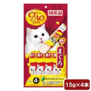 いなば CIAO(チャオ) スティック まぐろ 15g×4本 キャットフード CIAO チャオ