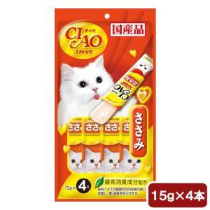 いなば CIAO(チャオ) スティック とりささみ 15g×4本 キャットフード CIAO チャオ