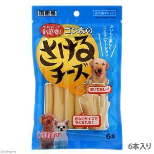 チャーム charm ヤフー店 - チーズ(おやつ)|Yahoo!ショッピング