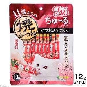 いなば 焼かつお ちゅ〜るタイプ 11歳からのかつおミックス味 12g×10本 キャットフード 超高齢猫用 ちゅーる 関東当日便 chanet