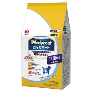 ペットライン メディコート pHサポート 11歳から 老齢犬用 小粒 3kg(500g×6袋) 超高齢犬用 関東当日便