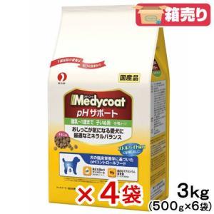 箱売り ペットライン メディコート pHサポート 離乳〜1歳まで 子いぬ用 小粒 3kg (500g×6袋) お買い得4袋入 子犬 仔犬 関東当日便