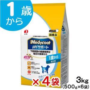 メディコート pHサポート 1歳から 成犬用 3kg(500g×6袋) 4袋入り お一人様1点限り 沖縄別途送料 関東当日便|chanet