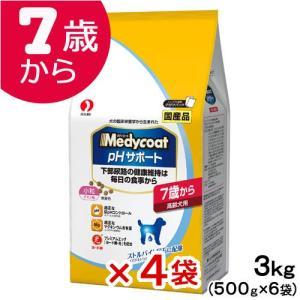 メディコート pHサポート 7歳から 高齢犬用 3kg(500g×6袋) 4袋入り お一人様1点限り 沖縄別途送料 関東当日便|chanet