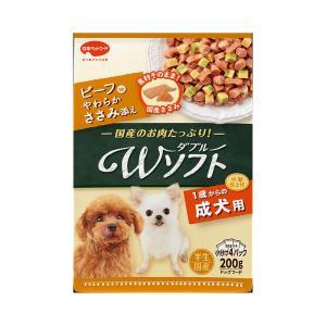 ビタワン君のWソフト 成犬用 お肉を味わうビーフ味粒・やわらかささみ入り 200g 犬 セミモイスト 国産 関東当日便