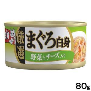 ミオ 厳選まぐろ白身 野菜とチーズ入り だし仕立て 80g キャットフード 関東当日便