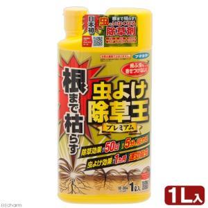メーカー:フマキラー メーカー品番: _daily muryotassei_800_899 _gar...