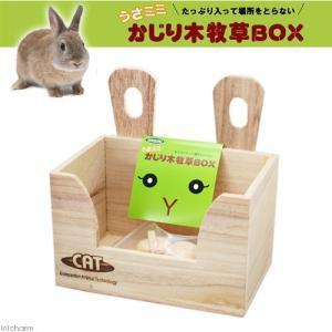 川井 KAWAI うさミミ かじり木牧草BOX お一人様11点限り 関東当日便|chanet