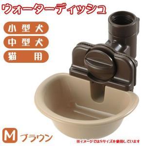 メーカー:リッチェル メーカー品番:59121 水飲み器 水飲み 水飲む 器 waterdish y...