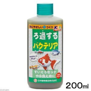 日本動物薬品 ニチドウ ろ過するバクテリア 200ml バクテリア 熱帯魚 観賞魚 関東当日便|chanet