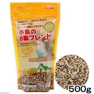 スドー 小鳥の8穀ブレンド 500g 鳥 フード 餌 えさ 種 穀類 関東当日便