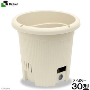アウトレット品 リッチェル 水ラク 丸プランター 30型 アイボリー プランター プランター 円形 底面給水 家庭菜園 鉢 お一人様4点限り 関東当日便|chanet