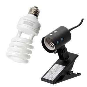 紫外線ライトセット レプタイルUVB 150 26W + クリップスタンド ひまわり