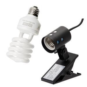 紫外線ライトセット レプタイルUVB 100 26W + クリップスタンド ひまわり