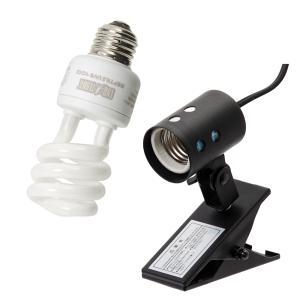 紫外線ライトセット レプタイルUVB 100 13W + クリップスタンド ひまわり
