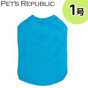 PET'S REPUBLIC スタンダードTシャツ 1号 ターコイズ 関東当日便|chanet