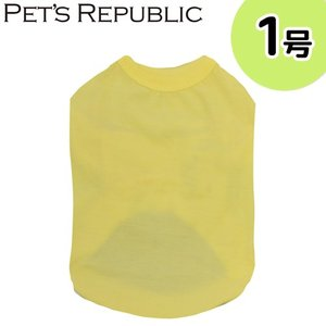 PET'S REPUBLIC スタンダードTシャツ 1号 ライトイエロー 関東当日便 chanet