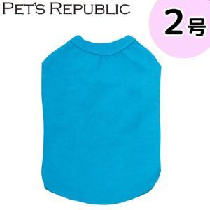PET'S REPUBLIC スタンダードTシャツ 2号 ターコイズ 関東当日便|chanet
