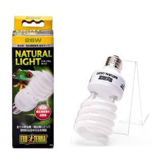 交換球 GEX エキゾテラ ナチュラルライト 26W 爬虫類 ライト 紫外線灯 UV灯