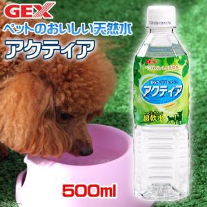 GEX アクティア 500ml 犬 ペットウォーター ドリンク 関東当日便|chanet