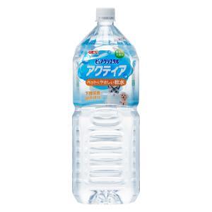 消費期限 2021/04/06 メーカー:ジェックス 品番:2702031 からだにやさしい超軟水!...