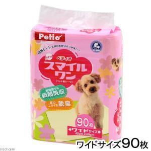 ペティオ NEW スマイルワン ワイド 90枚 ペットシーツ 犬用 猫用