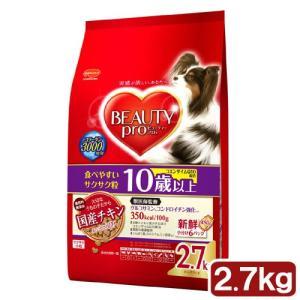 ビューティープロ ドッグ 10歳以上 2.7kg(450g×6袋) ドッグフード ビューティープロ 超高齢犬用 関東当日便
