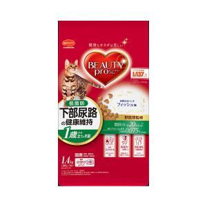 ビューティープロキャット 猫下部尿路の健康維持 低脂肪 1歳から 1.4kg(280g×5袋)成猫用...