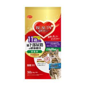 ビューティープロ キャット 猫下部尿路の健康維持 低脂肪 11歳以上 560g(80g×7袋) キャ...