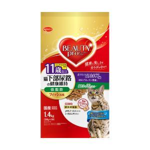 ビューティープロ キャット 猫下部尿路の健康維持 低脂肪 11歳以上 1.4kg(280g×5パック...